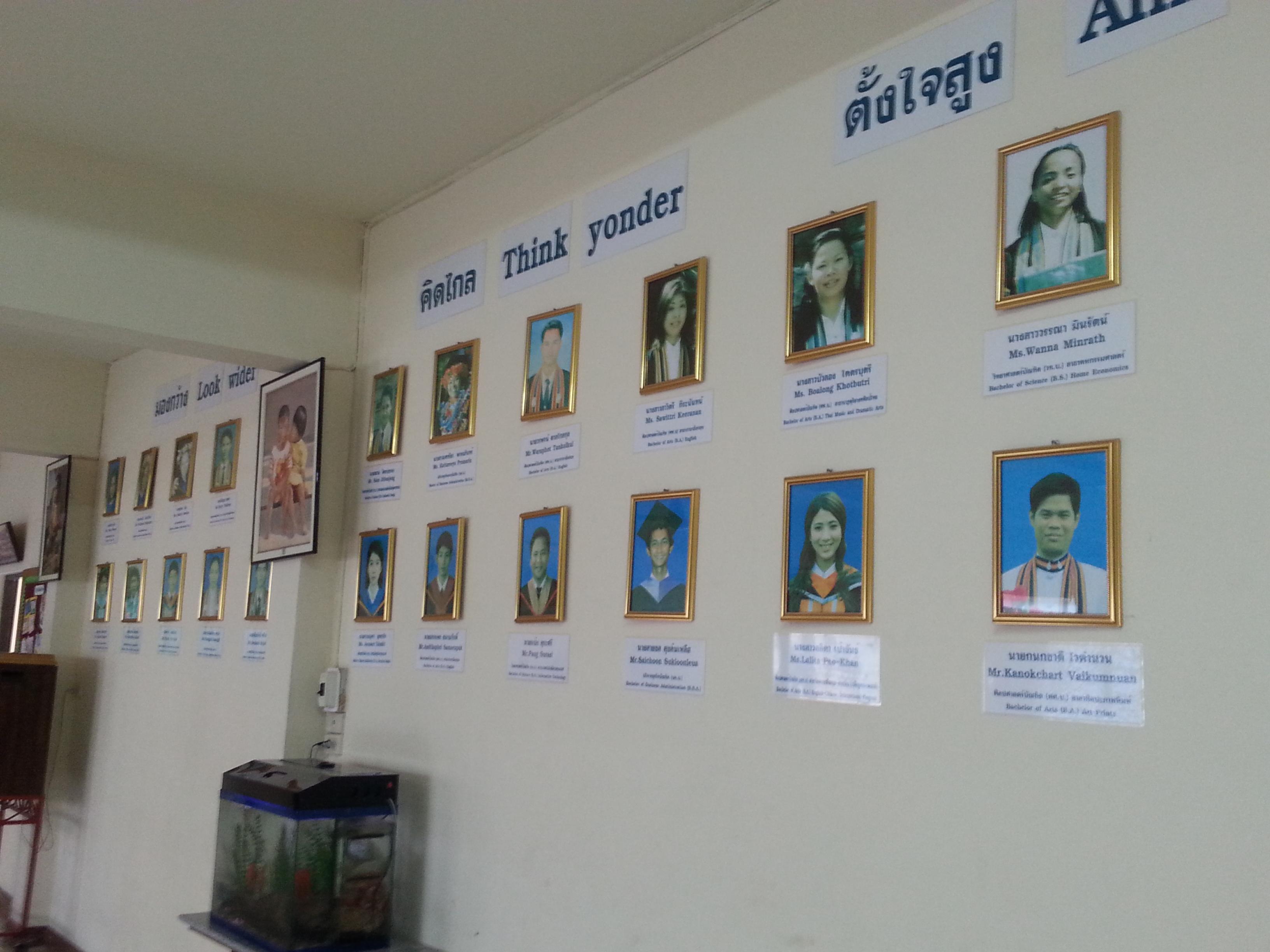 パタヤ孤児院