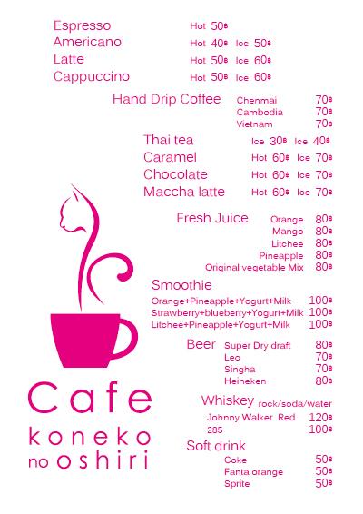 menu_1oct