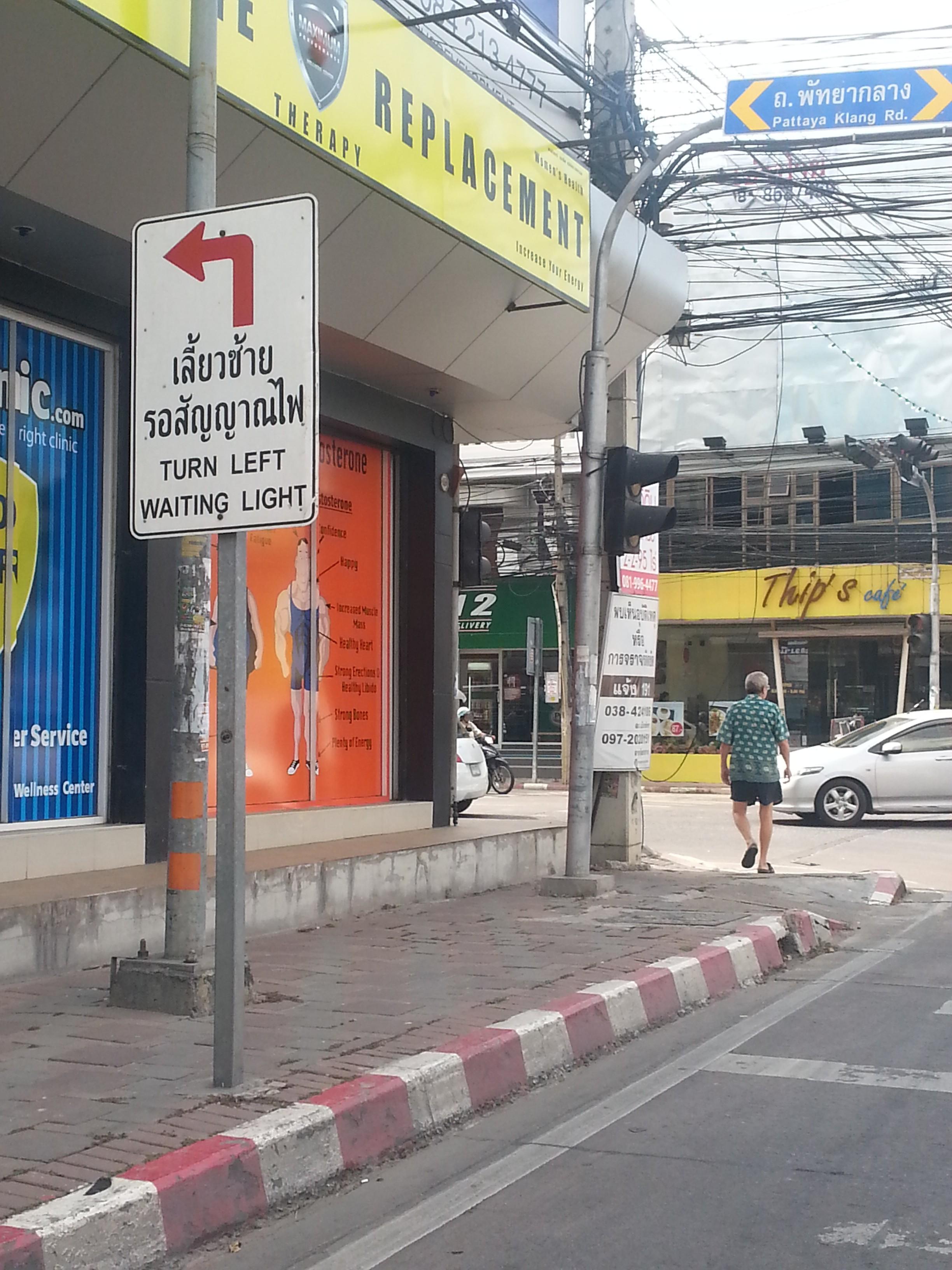 タイ 交通ルール