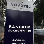 Novotel bangkok待合せ場所