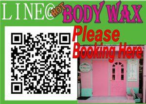 body wax line